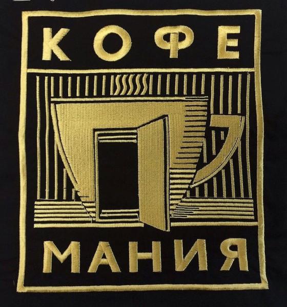 Производство логотипов [kastalan.ru]