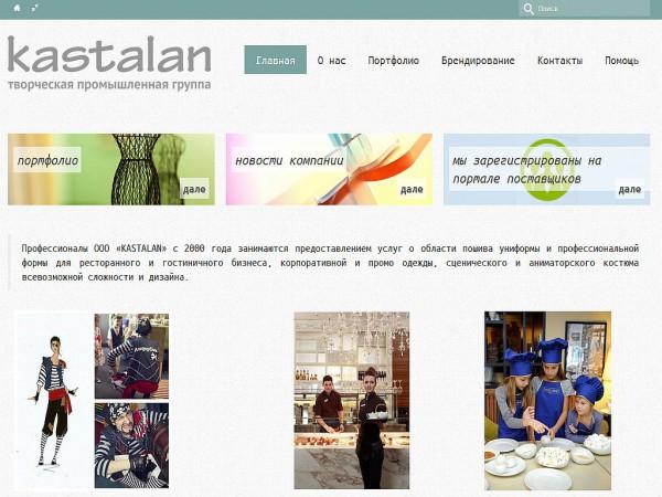 www.kastalan.ru