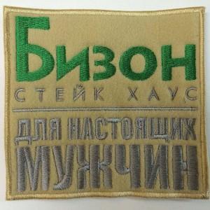kastalan.ru