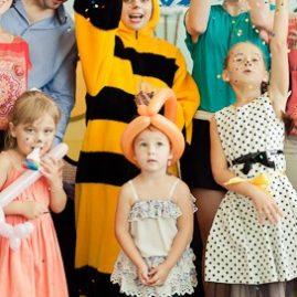 Пчёлка Семейное кафе «АндерСон»