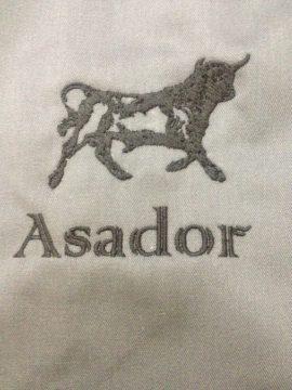 Поварской китель ресторан «Асадор»