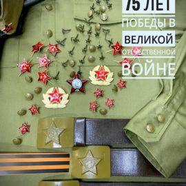 Пошив военной формы