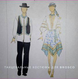 «BROSCO»-Еврейский костюм