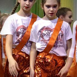 «Лукоморье» — Апельсин (г. Певек, Чукотский автономный округ РФ)